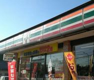 セブンイレブン 日高高萩店