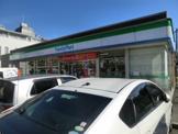 ファミリーマート 高尾駅南