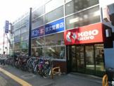 株式会社京王ストア 高尾店