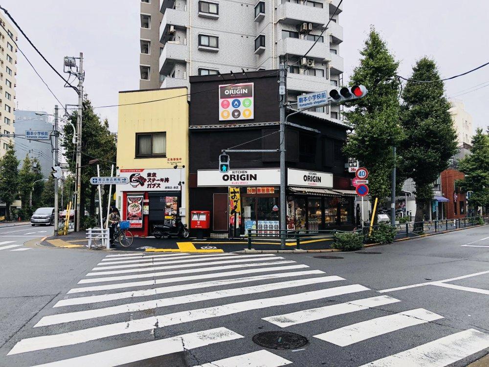 オリジン弁当本駒込店