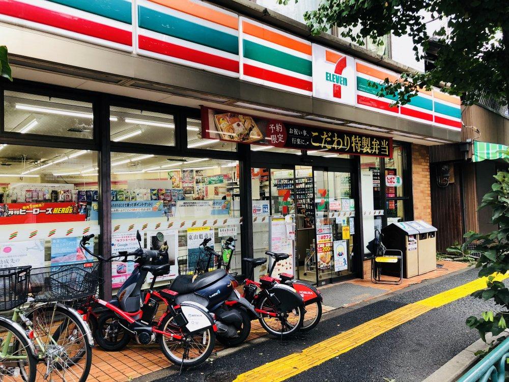 セブンイレブン 文京動坂上店