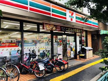 セブンイレブン 文京動坂上店の画像1