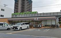 セブンイレブン大阪桑津1丁目店