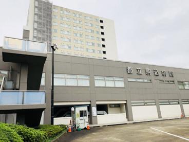 都立駒込病院の画像1