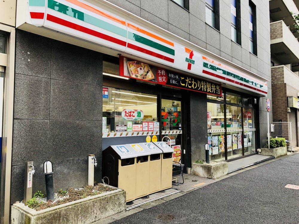 セブン-イレブン 文京本駒込4丁目店