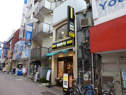 ドトールコーヒーショップ 荻窪北口大通り店の画像