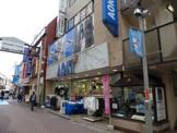 AOKI(アオキ) 荻窪駅前店