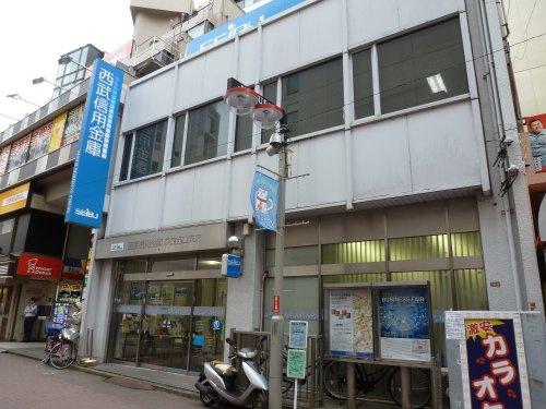 西武信用金庫荻窪西口支店の画像