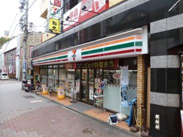 セブンイレブン 杉並荻窪駅北口店の画像1