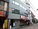 餃子の王将荻窪駅西口店
