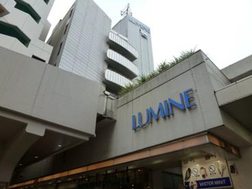 LUMINE(ルミネ)荻窪の画像1