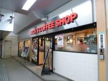 BECK'S COFFEE SHOP(ベックスコーヒーショップ) 荻窪店