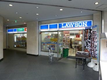 ローソン 荻窪駅西南店の画像1