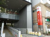 三菱UFJ銀行荻窪支店