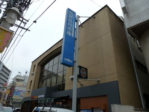 西武信用金庫荻窪支店の画像