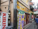 株式会社松屋フーズ 荻窪北口店