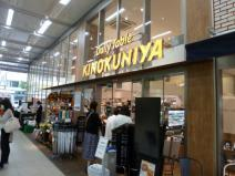 Daily Table KINOKUNIYA西荻窪駅店