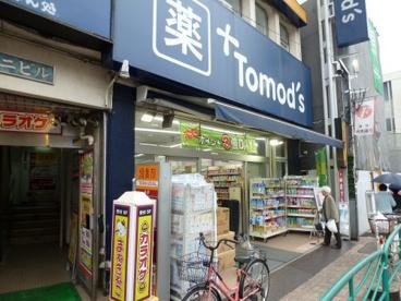 トモズ 西荻窪店の画像1