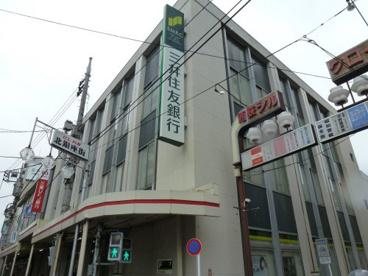 三井住友銀行西荻窪支店の画像1