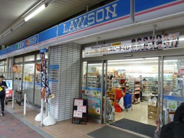 ローソン 西荻窪駅北店の画像1