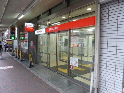 三菱UFJ銀行西荻窪駅前支店の画像