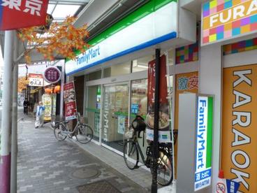 ファミリーマート 西荻窪駅南店の画像1
