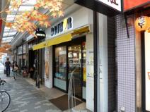 ドトールコーヒーショップ 西荻窪南口店