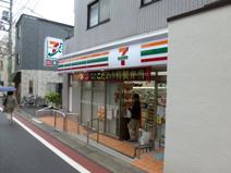 セブンイレブン 西荻窪駅南店