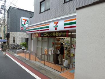 セブンイレブン 西荻窪駅南店の画像1