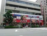 オオゼキ 練馬店