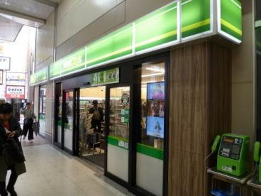 NEWDAYS(ニューデイズ) 西荻窪店の画像1