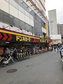 ドン・キホーテ町田駅前店の画像1