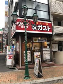 Sガスト 町田中央店の画像1