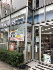 ローソン 町田森野一丁目店の画像1