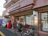 めじろ台駅前郵便局