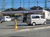 セブンイレブン京王山田駅前店