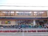Foods Market SATAKE(フーズマーケットサタケ) 梶町店