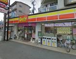 デイリーヤマザキ 守口大久保店