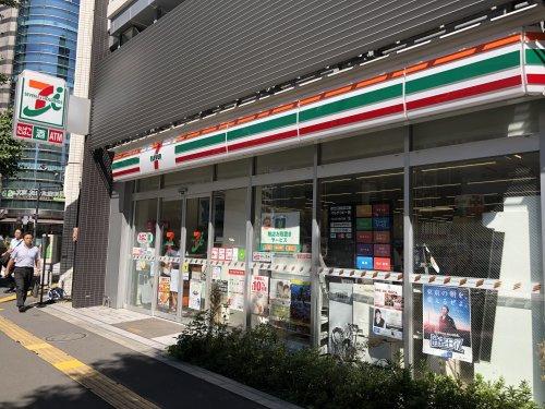 セブンイレブン本郷三丁目店