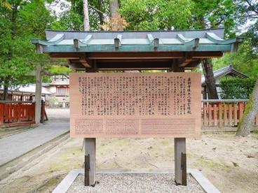 薬師寺休ヶ岡八幡宮の画像2