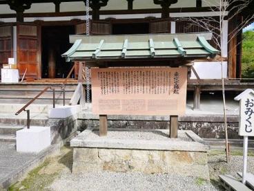 薬師寺東院堂の画像2