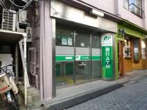 ゆうちょ銀行本店阿佐谷駅北口出張所