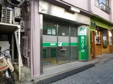 ゆうちょ銀行本店阿佐谷駅北口出張所の画像1