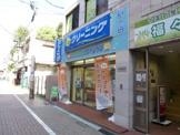 ポニークリーニング阿佐谷駅北口店