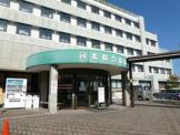 河北総合病院(社会医療法人)