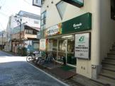 地産マルシェ阿佐ヶ谷店