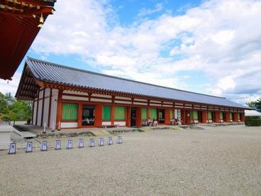 薬師寺東僧坊の画像1