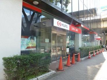 三菱UFJ銀行阿佐ケ谷駅前支店の画像1