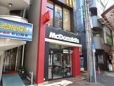 マクドナルド 阿佐ヶ谷店
