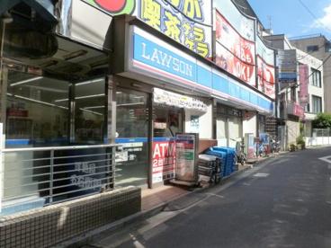 ローソン 阿佐ヶ谷駅南口店の画像1
